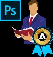 Formation Photoshop débutant - niveau 1